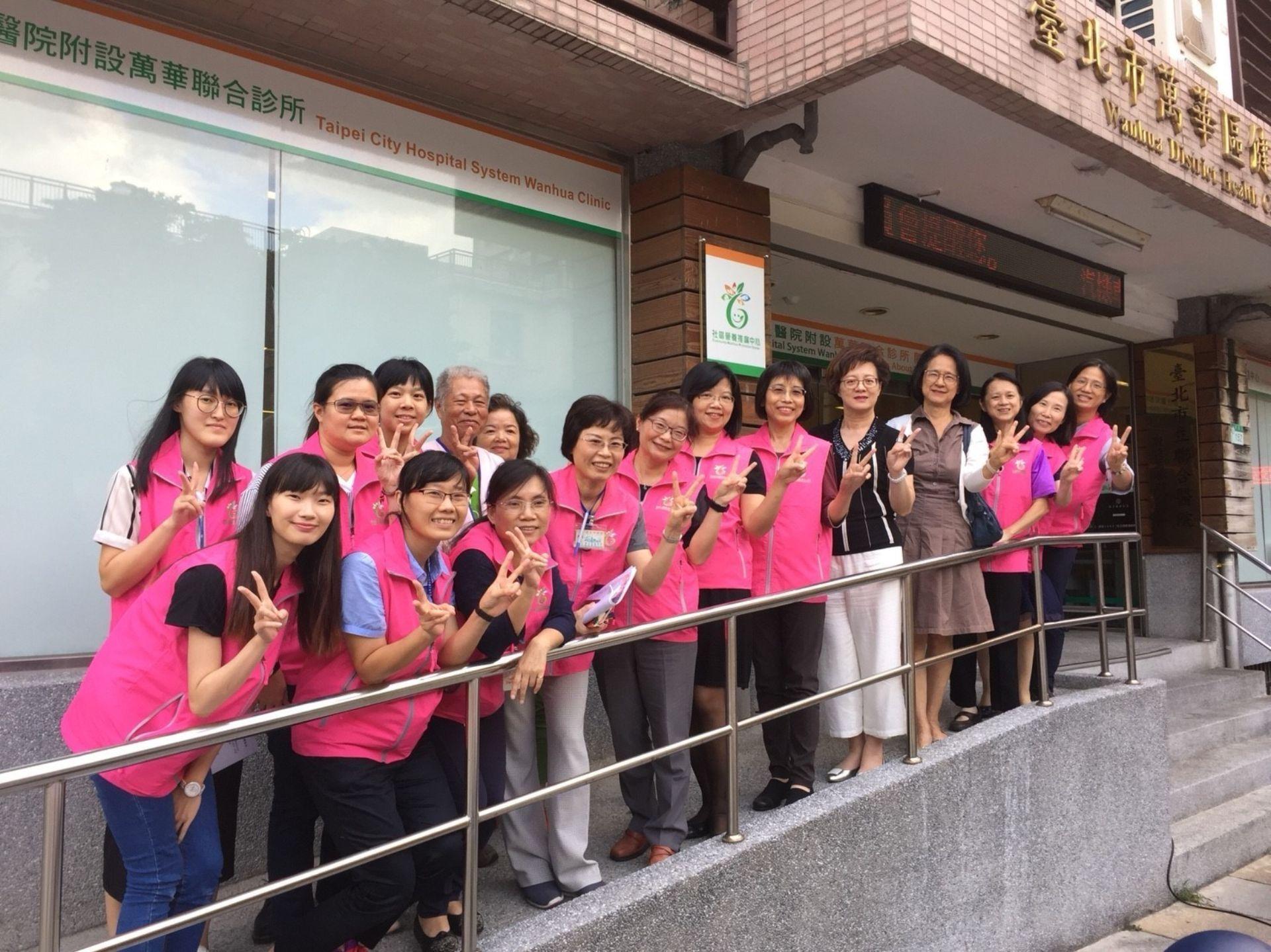中心:萬華健康服務中心