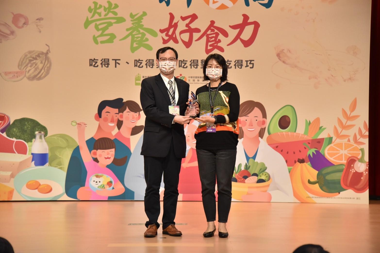 榮獲卓越績效品質獎照片